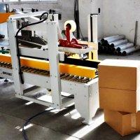 Полуавтомат для склеивания картонных коробок 10-15 уп./мин