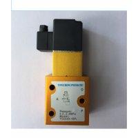 Клапан  YONGCHENG PNEUMATIC  YO23JD-15P2