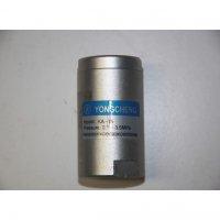 Зворотній клапан YONGCHENG Pneumatic КА-15 0.1-35 бар