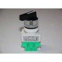 Двохпозиційний перемикач для панелі управління оператора QGF BS-1